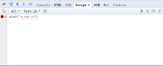 How to debug JavaScript in FireFox?